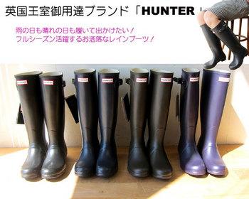 hunter11-image2.jpg